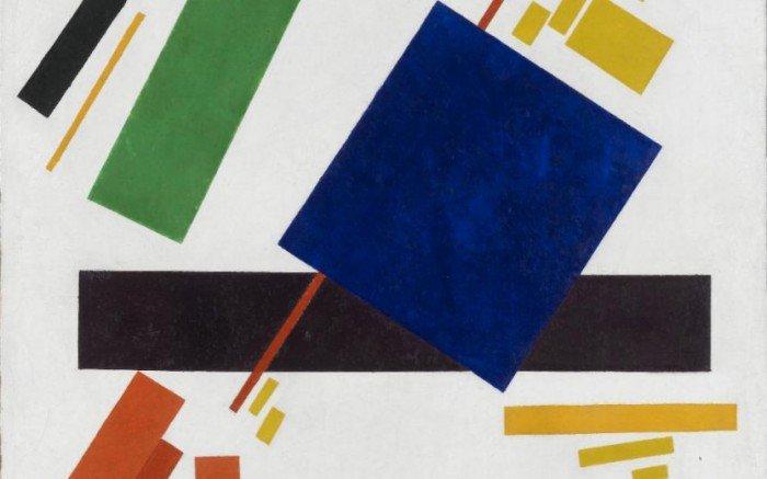Супрематическая композиция (1916)