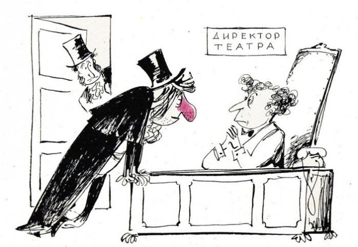 карикутура театра