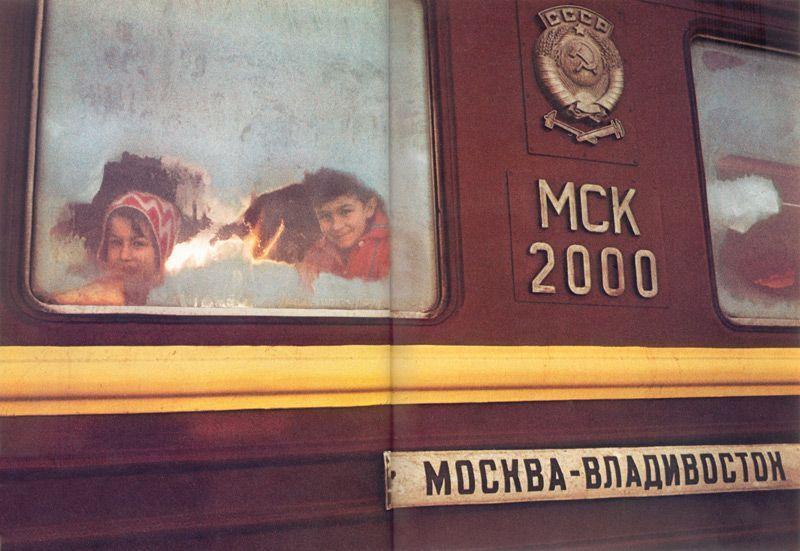moskva-vladik