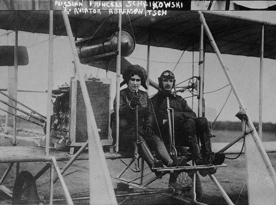 Shakhovskaya&Abramovich