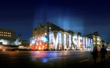 moscow-polytechnic-museum-by-leeser-01