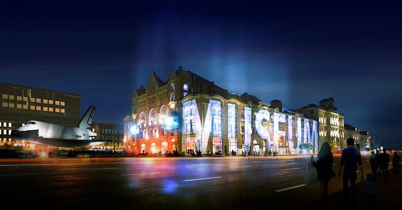 Музеи Москвы  список музеев г Москва Адреса и телефоны