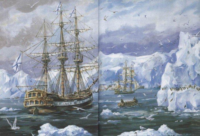 otkritie-antarktidi