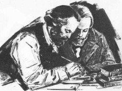 Karl-Marks-i-Fridrih-E`ngels