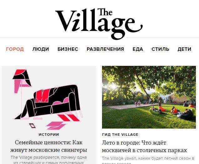 village.ru