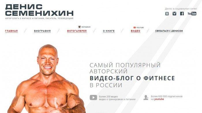 www.semenikhin.ru