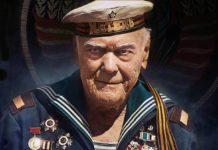 Yuri Fomichev