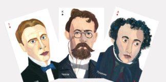 fakti-russkih-pisatelei