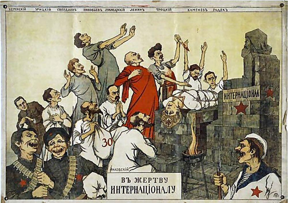 bolisheviki