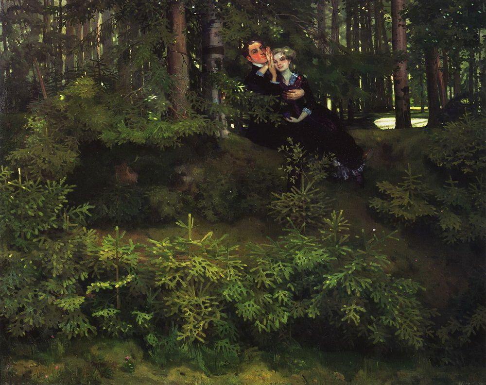 v-lesu