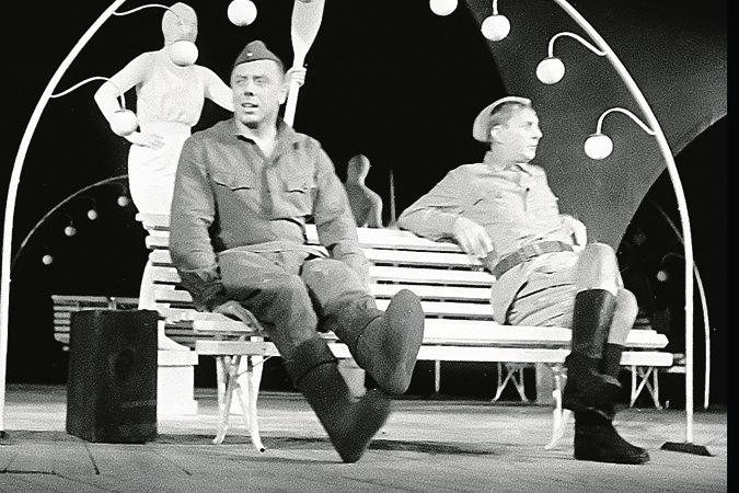 Анатолий Папанов и Борис Новиков