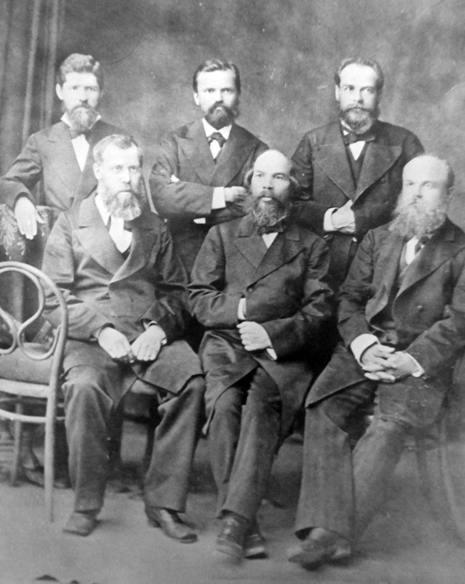 inspektsiya-narodnyh-uchilishh-simbirskoj-gubernii-s-direktorom-i-n-ulyanovym-1881-god