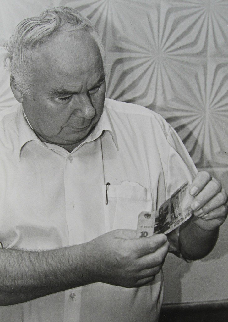 baranov-falshivomonetchik
