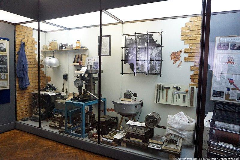 muzej-mvd