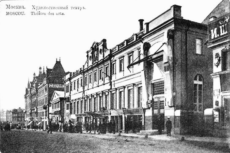 zdanie-moskovskogo-hudozhestvennogo-teatra-v-kamergerskom-pereulke-1900-e-gody