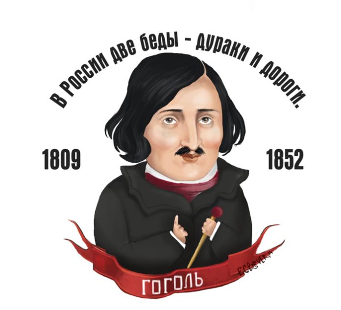 udivitelnye-fakty-iz-proizvedenij-russkih-pisatelej