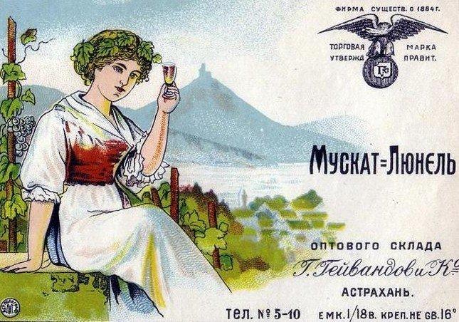russkie-vinnye-etiketki