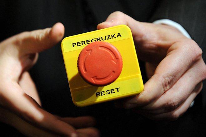 peregruzska