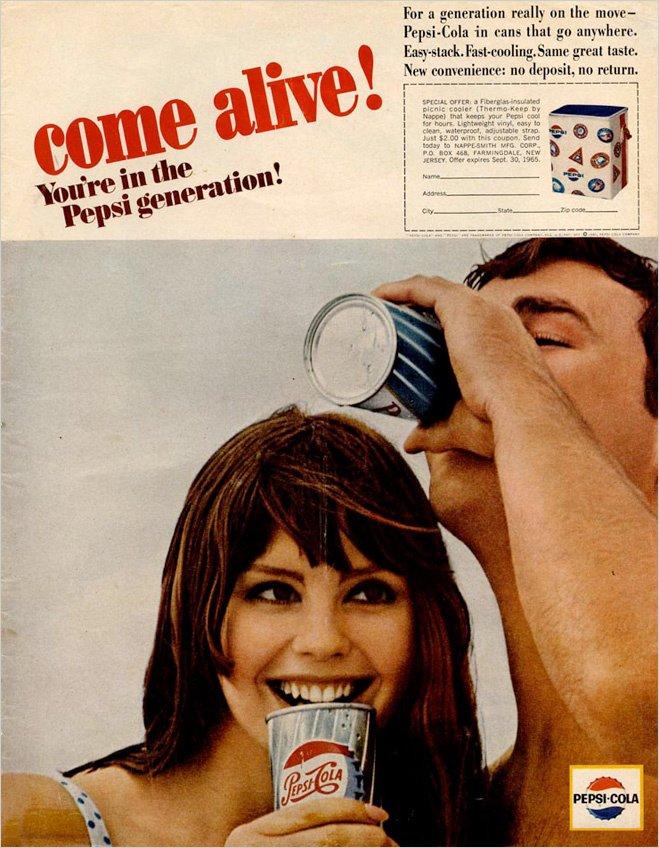 reklama-pepsi