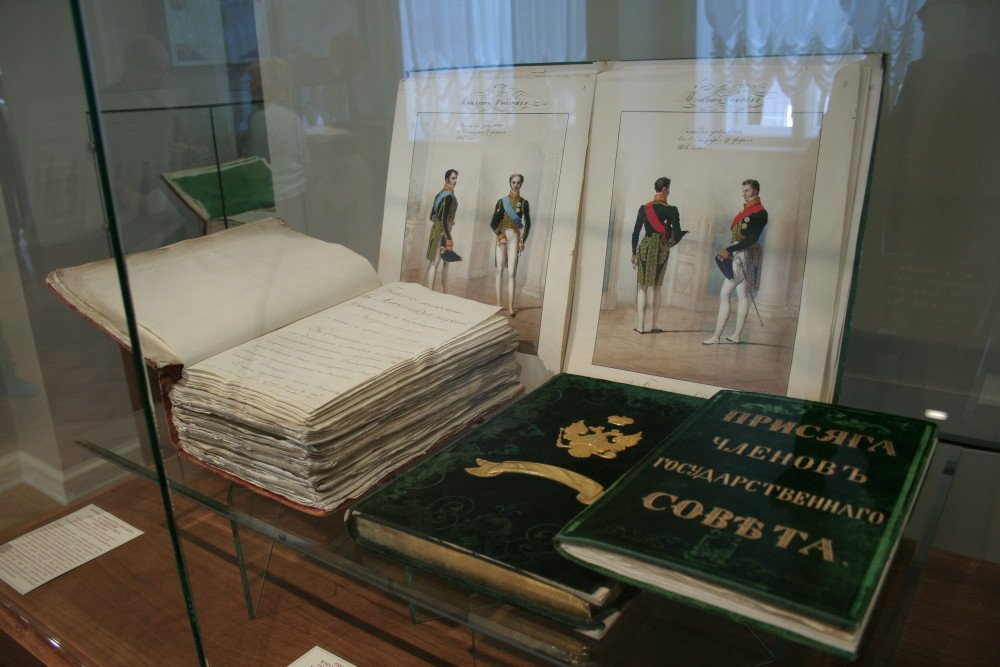 Knigi-prezidentskoj-biblioteki