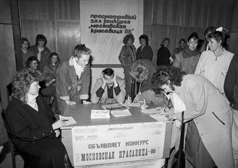 Moskovskaya-krasavitsa-88