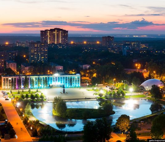 Odintsovskij-rajon
