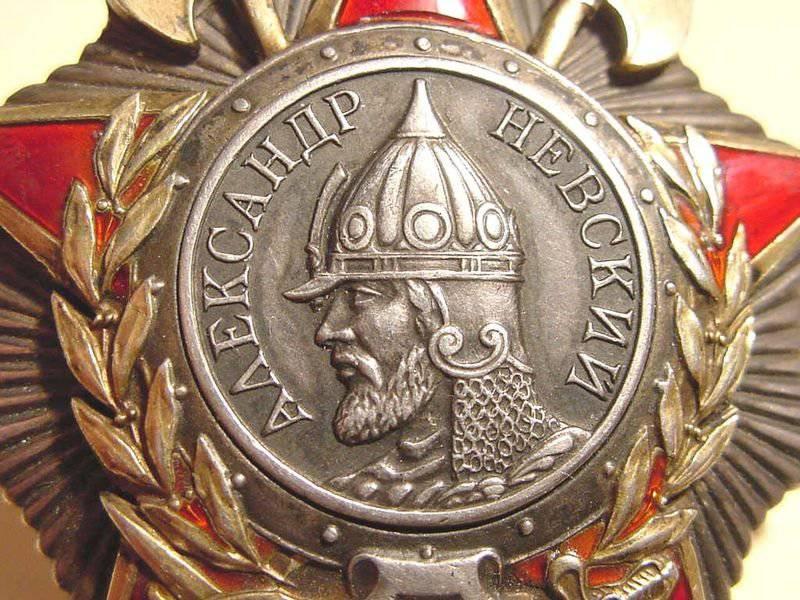 Orden-Aleksandra-Nevskogo