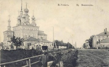 Velikij-Ustyug-TSerkov-Vozneseniya