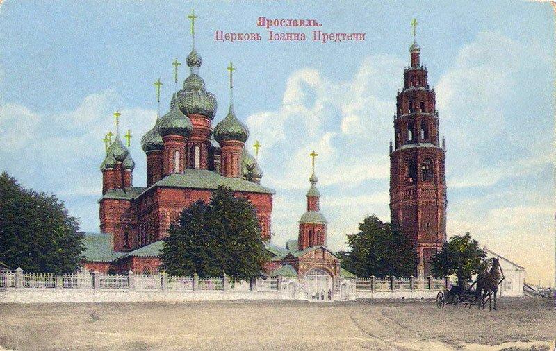 YAroslavl.-TSerkov-Ioanna-Predtechi, Ярославль