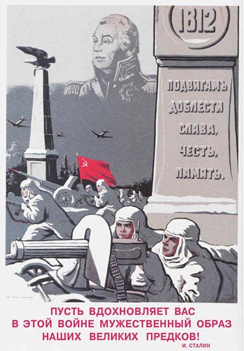 плакаты Сталина