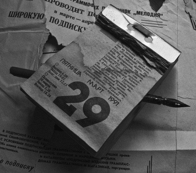 Otryvnye-kalendari-v-SSSR