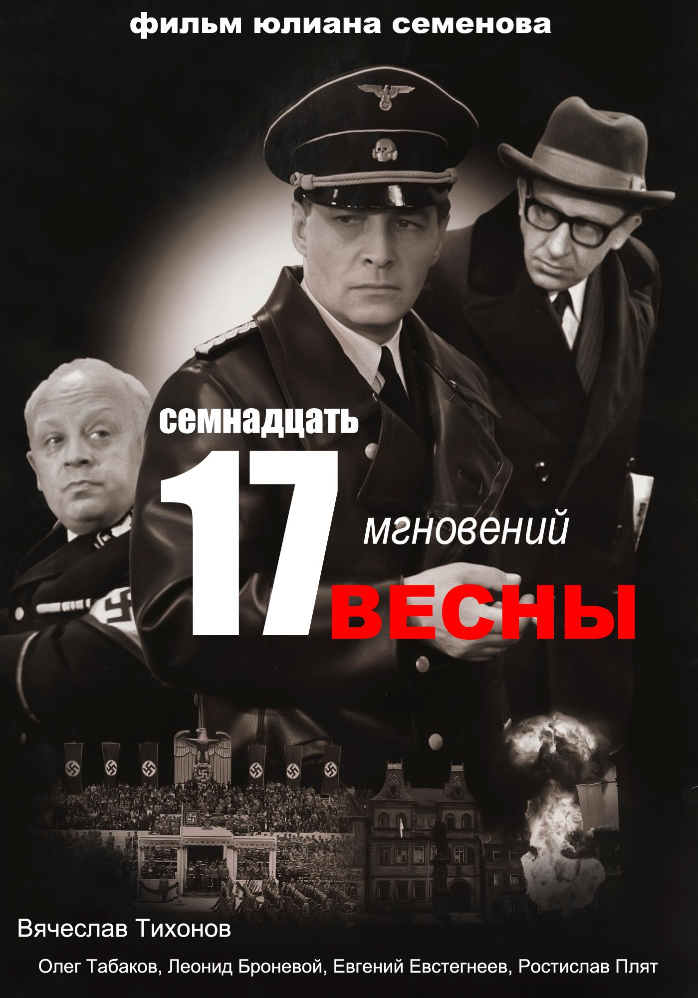 17-mgnovenii-vesny_2000x1399
