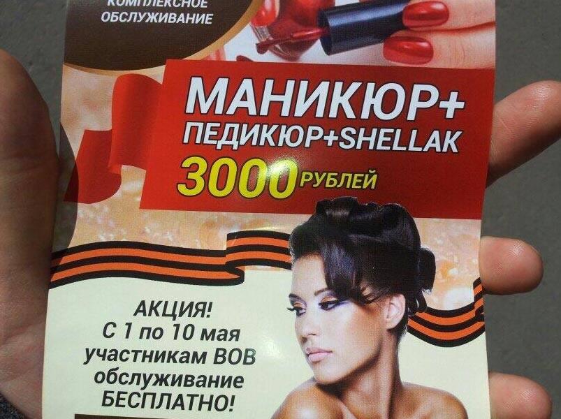 georgievskaya-lentocika