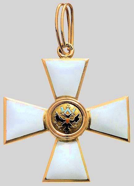 Znak-ordena-3-j-st.-dlya-ofitserov-nehristianskoj-very-s-1844