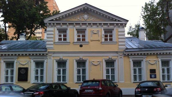 Dom-muzej-A.-I.-Gertsena