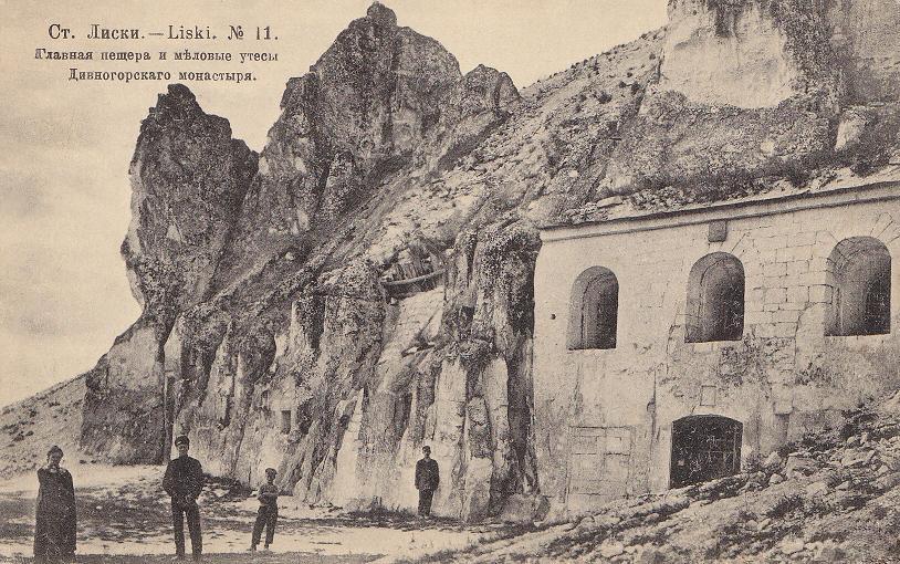 Peshhery-Divnogorskogo-monastyrya