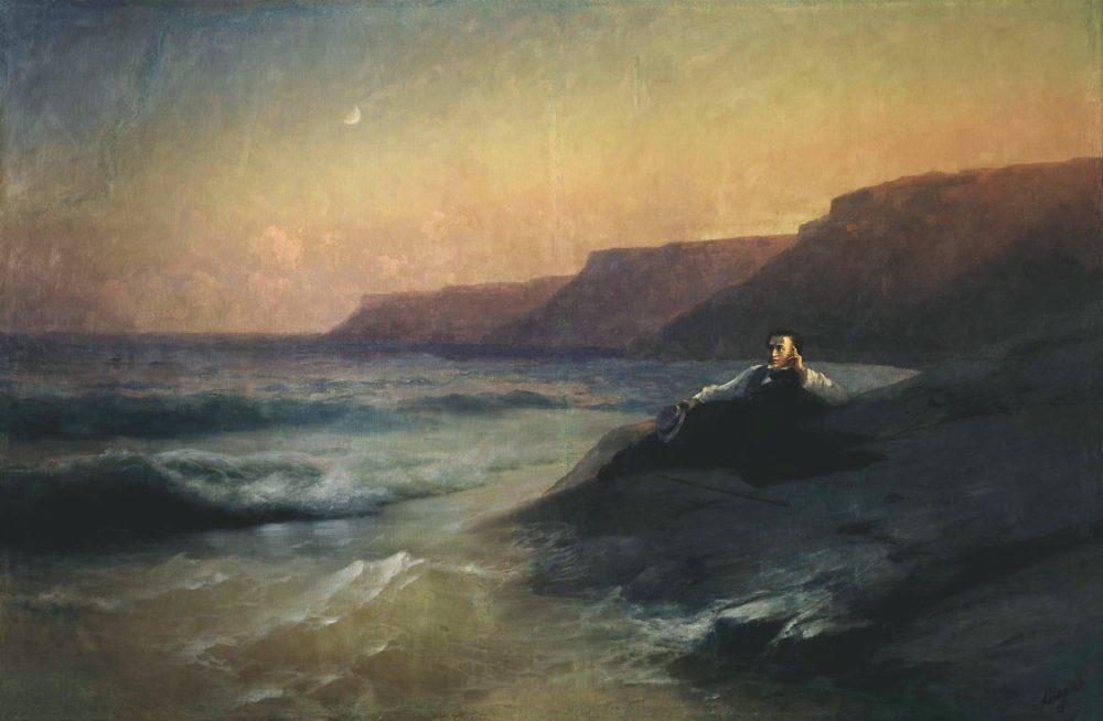 Pushkin-na-beregu-CHernogo-morya.-1887