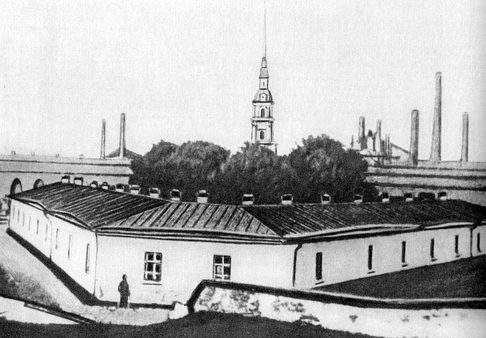 Alekseevskij-ravelin-Petropavlovskoj-kreposti-v-nachale-1870-h-godov.