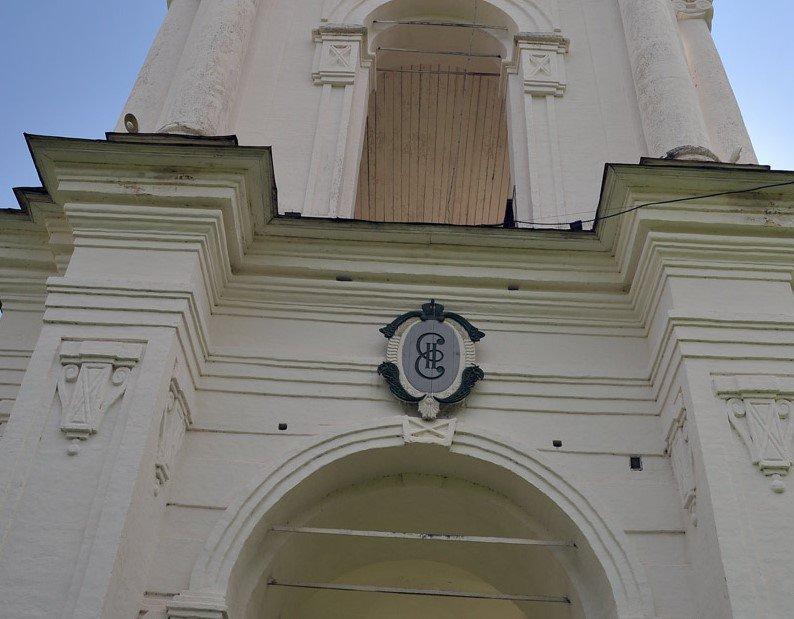 Ekaterina-II-Kargopol