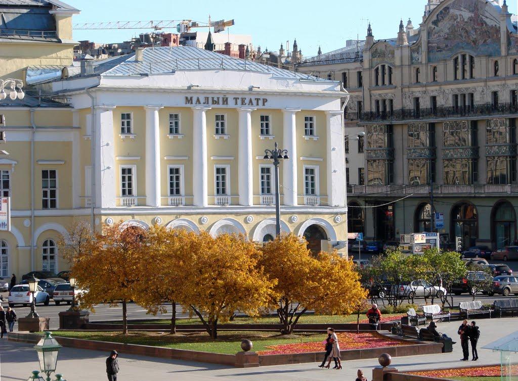 Malyj-teatr-Moskva