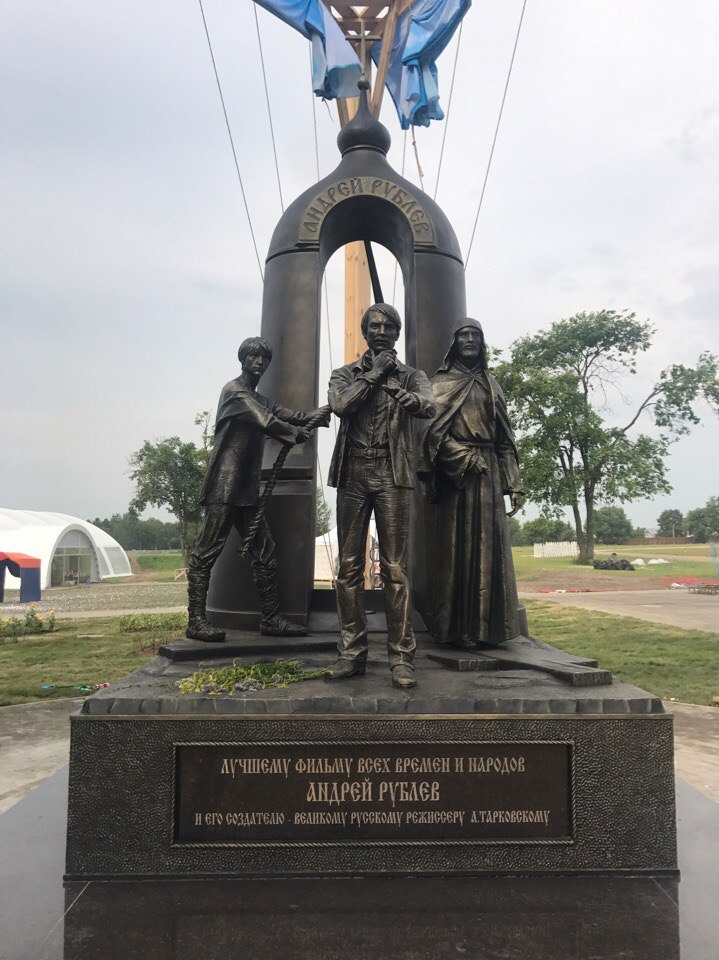 памятник Андрею Тарковскому