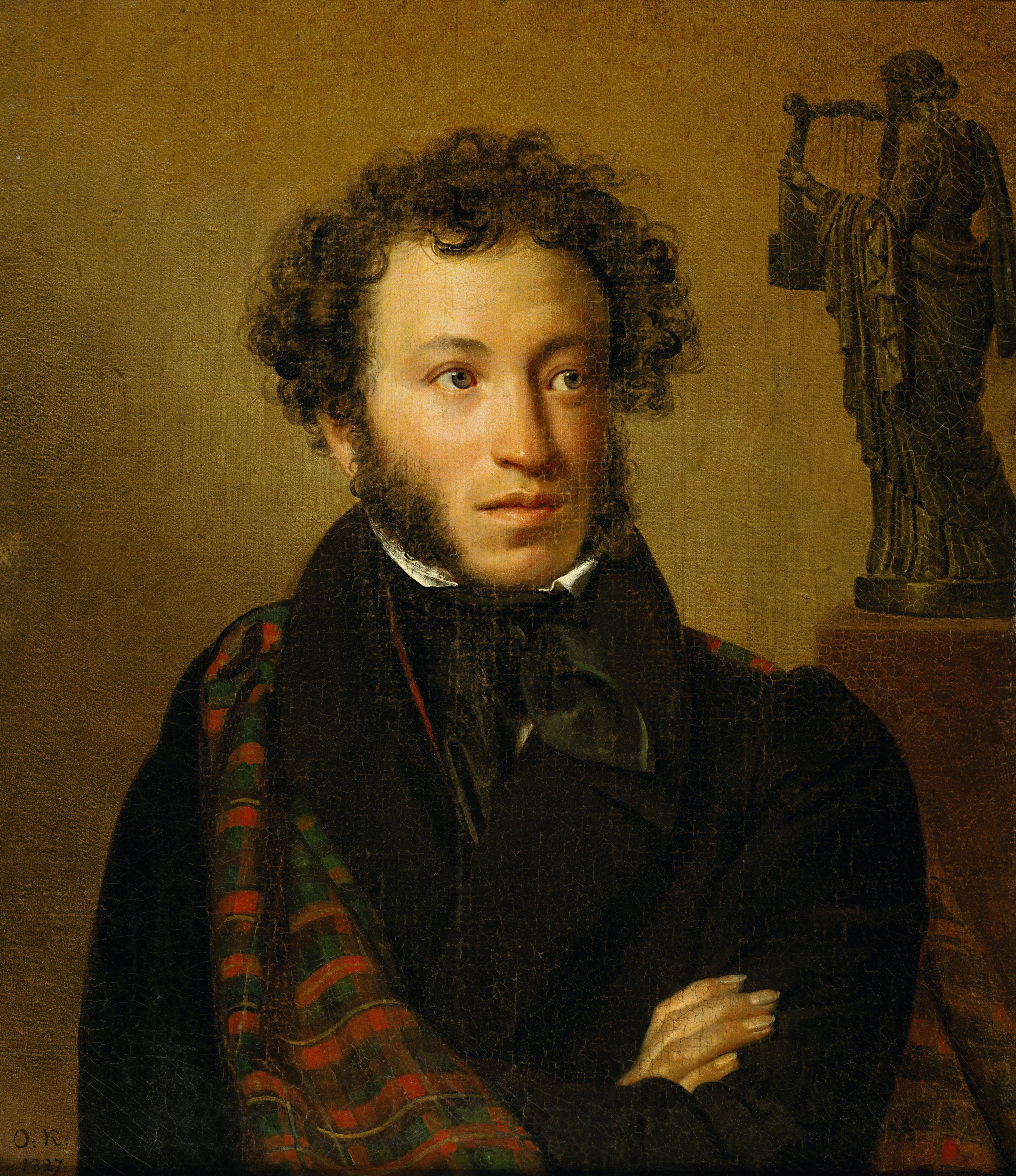 Portret-poeta-Aleksandra-Sergeevicha-Pushkina.-1827
