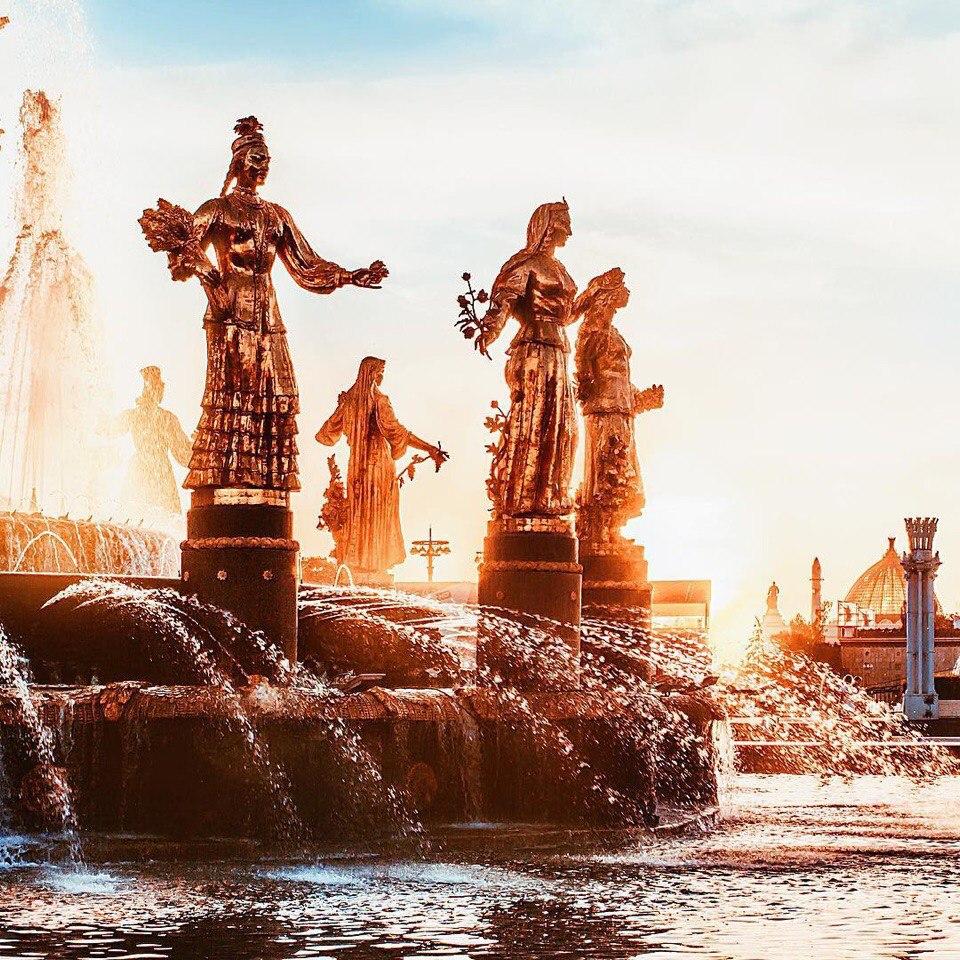 fontan-druzhby-narodov