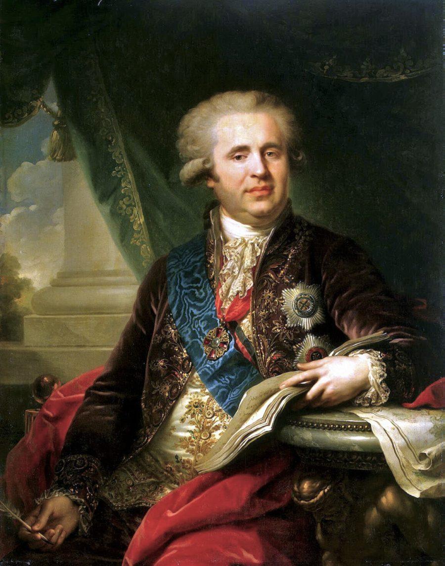 Александр Безбородко