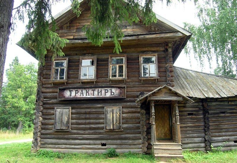 traktir-Vasilevo