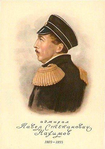 Admiral-P.-S.-Nahimov.