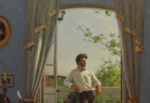 Пушкин портрет