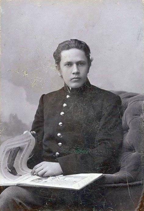 Алексей Толстой в юности