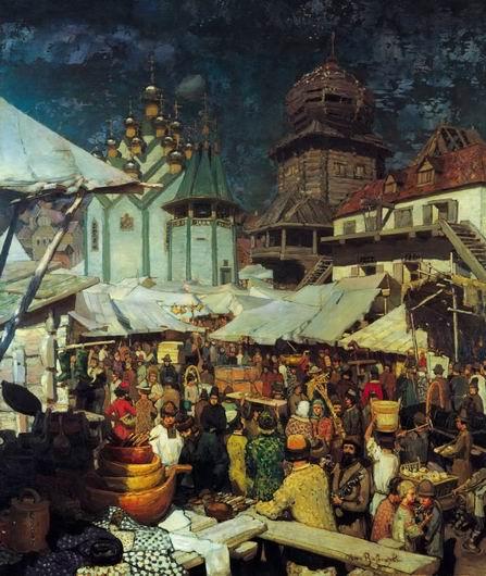 Bazar.-XVII-vek.-1903