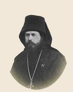 Иеросхимонах Антоний